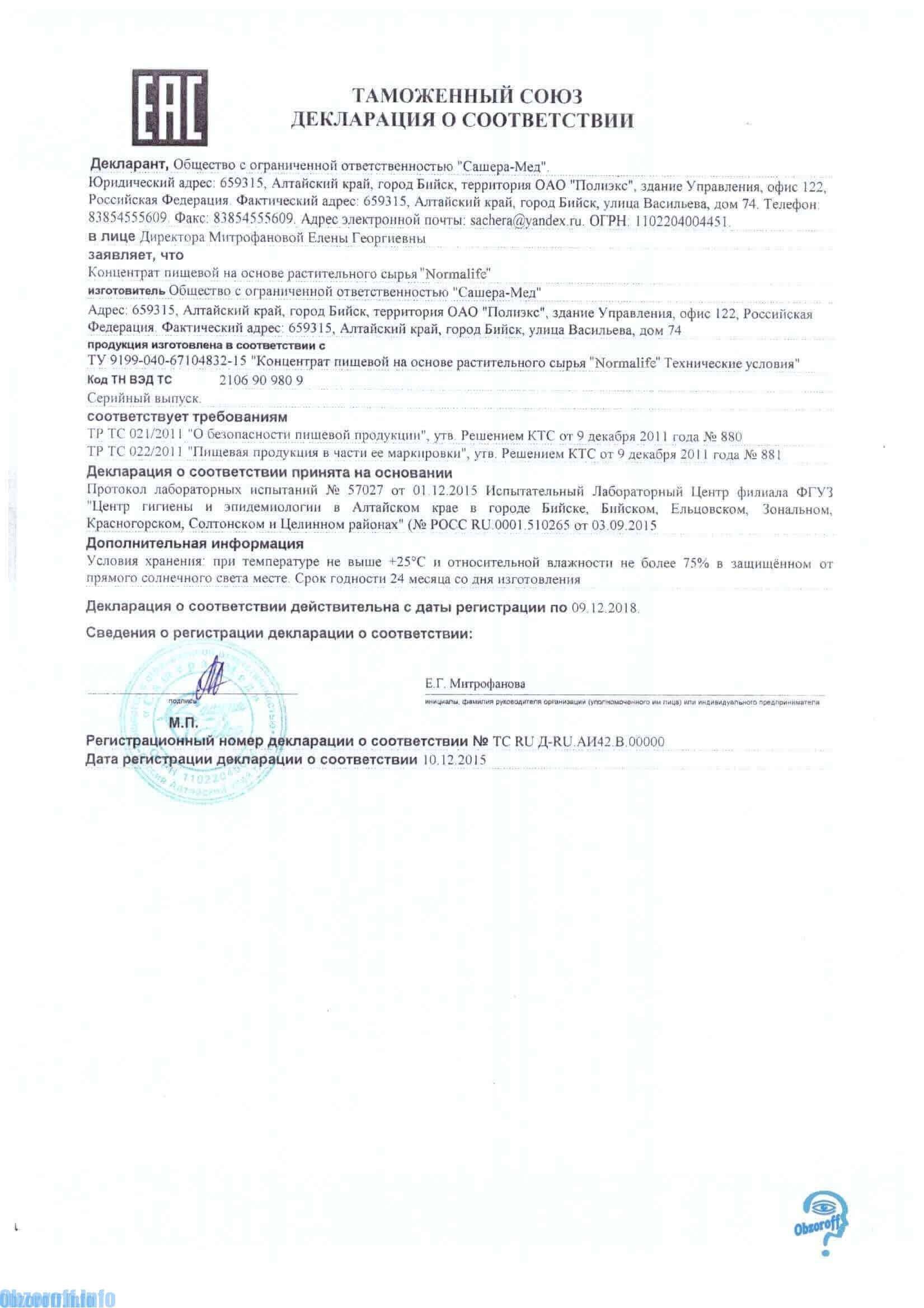 magas vérnyomás litoterápia
