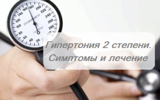 magas vérnyomás és Levitra