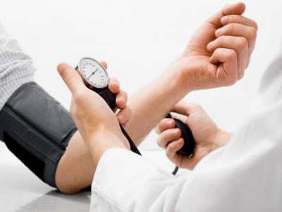 magas vérnyomás kezelési rendje magas vérnyomású kalciumcsatorna-blokkolók