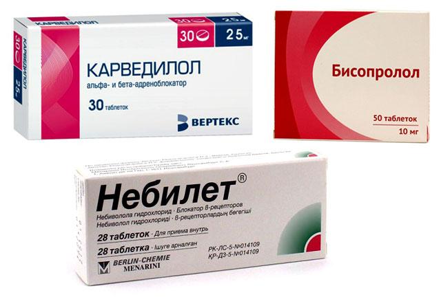magas vérnyomásból Evalar a magas vérnyomás oka a betegség