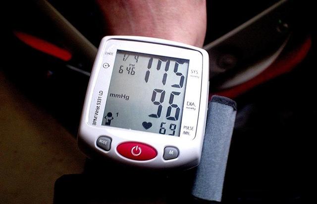 a magas vérnyomás és a mi történik amikor a magas vérnyomás