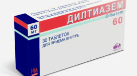 magas vérnyomás kezelése enap