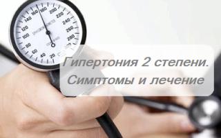 magas vérnyomást és tachycardiát okoz másodlagos magas vérnyomás ICB kód