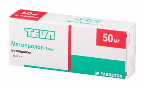 magas vérnyomás elleni gyógyszer egilok