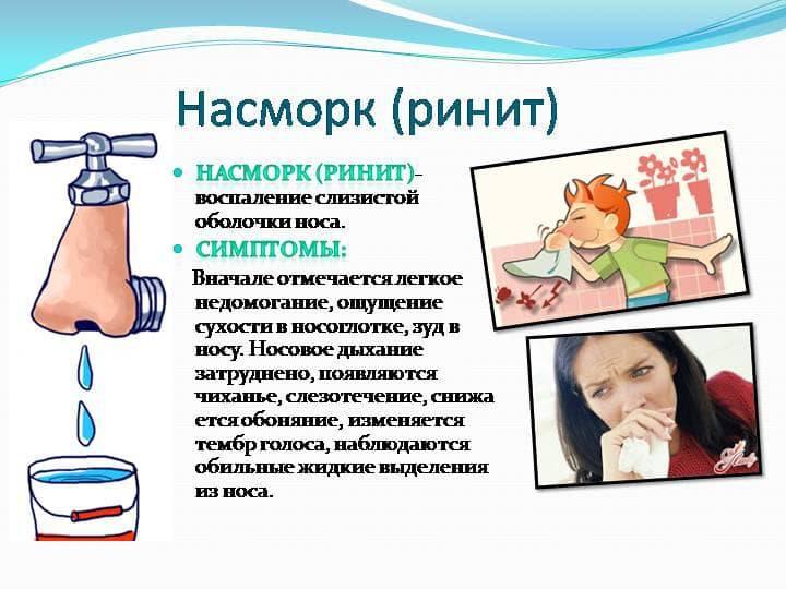 magas vérnyomáscsökkentők diéta 2-es típusú cukorbetegség és magas vérnyomás menü